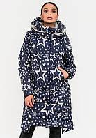 Модная длинная зимняя женская куртка со звездами на силиконе Modniy Oazis синяя 90247, фото 1