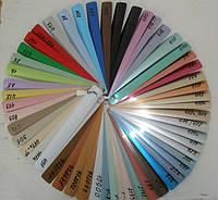 Жалюзи алюминиевые цветные
