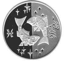 Риби Срібна монета 5 гривень срібло 15,55 грам