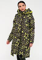 Модная длинная зимняя женская куртка со звездами на силиконе Modniy Oazis желтая 90247/2, фото 1