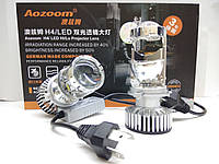 Bi-LED линза AOZOOM H4 цоколь  35/45W, 3200/4200LM, 9-16V, IP65, 6000K