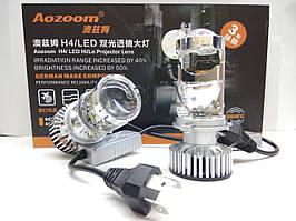 Мини линзы H4 Bi-LED Aozoom 70/90Вт 6400/8400Лм 12В 6000K IP65