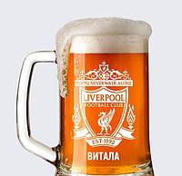 Пивной бокал с именной гравировкой Liverpool FC