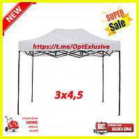 Шатер 3 х 4,5 м белый. Палатка для торговли, дачи, пляжа.