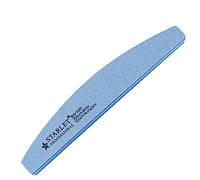 Шлифовщик для ногтей Starlet Professional 80/100