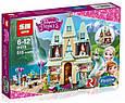 Конструктор Lepin 01018 (аналог Lego 41068 Disney) «Праздник в замке Эренделл» 515 деталей, фото 4