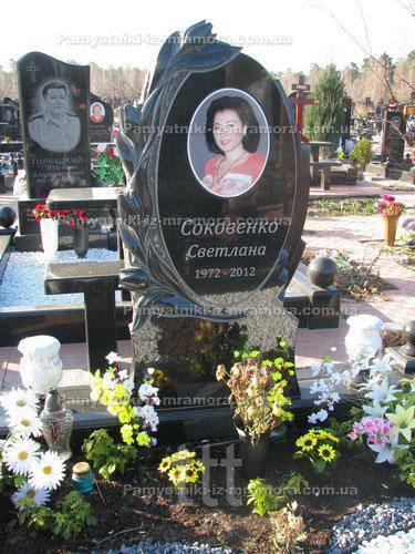 Памятник Тюльпан №21