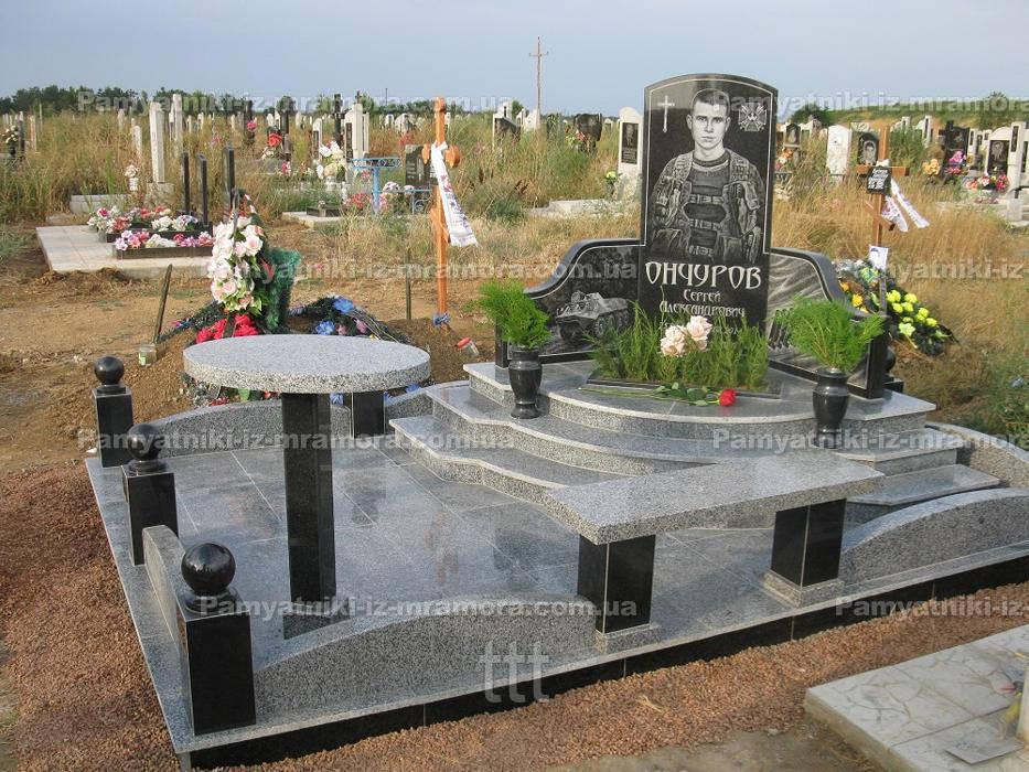 Памятник Военному № 26