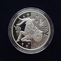 Козеріг Срібна монета 5 гривень срібло 15,55 грам, фото 3