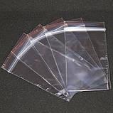 Пакеты полиэтиленовые с замком ZIP-LOCK, с печатью логотипа, фото 4
