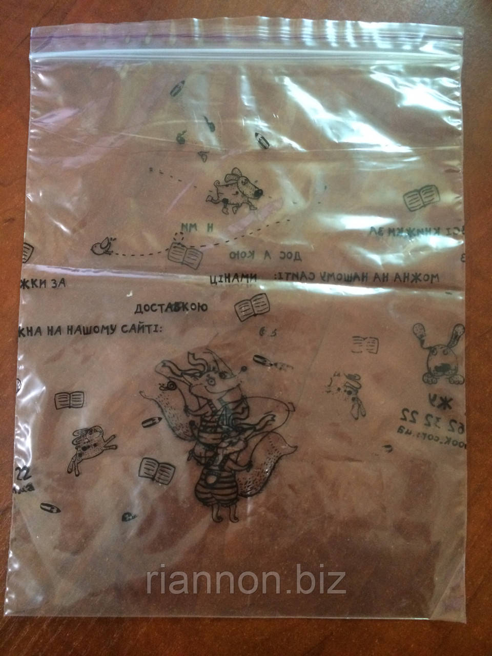 Пакеты полиэтиленовые с замком ZIP-LOCK, с печатью логотипа
