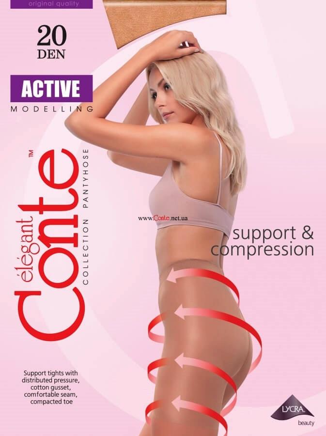 Колготы утягивающие компрессионные  Conte 20 den цвет Natural (телесный) размер 5
