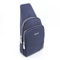 Сумка через плече, слінг бананка текстильна синя Bolo 11278