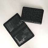 Обложка для водительских документов, фото 2