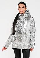 Модная женская демисезонная куртка Modniy Oazis серебро 90280