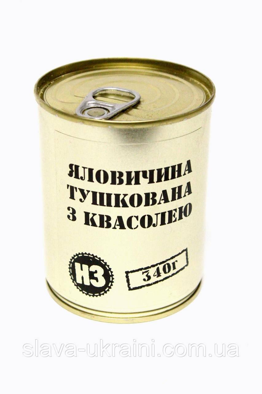 """Консервы """"Говядина Тушенная с Фасолью"""""""