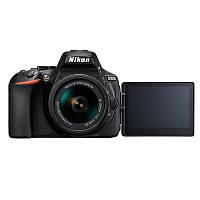 Фотоаппарат Nikon D5600 18-55 VR AFP + 70-300/4.5-6.3G ED VR  ( на складе )