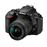 Зеркальный фотоаппарат Nikon D5600 kit 18-55  + 70-300/4.5-6.3G / на складе, фото 2