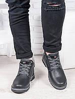 Мужские ботинки кожаные зима, 40 размер