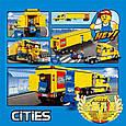 "Конструктор Lepin 02036 ""Грузовик"" (аналог Lego City 3221) 298 деталей, фото 5"