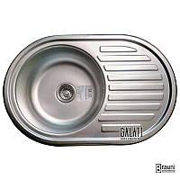 Кухонная раковина (Eko) Dana Textura (9685) мойка на кухню из нержавейки