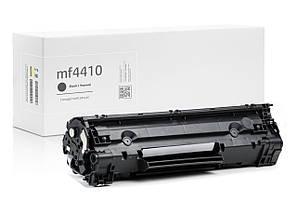 Сумісний Картридж Canon i-Sensys MF4410 (чорний), стандартний ресурс (2.100 копій) аналог від Gravitone