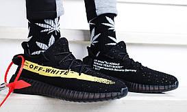 "Кроссовки мужские Adidas Yeezy 350 Boost V2 Off White ""Black/Yellow"" / NR-NKR-1669 (Реплика)"