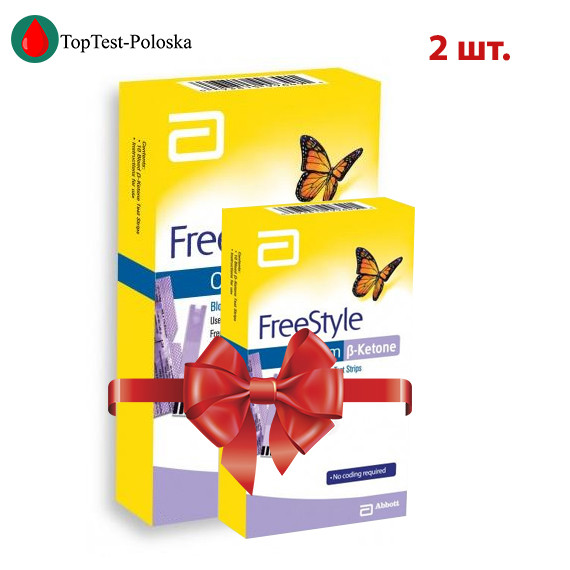 Тест-полоски Фристайл Оптиум Бета-Кетоны №10 (FreeStyle Beta Ketone) (2 упаковки)