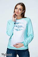 Яркий свитшот для беременных и кормления SPIRIT, аквамарин.
