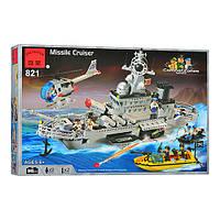 Детский конструктор BRICK 821  Военный корабль,  843 дет