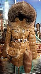 Пуховик женский мех лиса.Без сумки и хвоста!