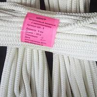 Шнур капроновий плетений с наполнителем 8мм