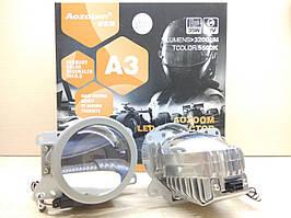 Bi-LED линза AOZOOM А3, 3 дюйм, 35W, 4000LM, 12V, 5500K
