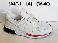 Подростковые кроссовки от New Balance 547 оптом (36-40)