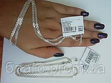 Серебряная цепочка плетение Бисмарк двухрядный