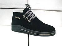 Женские замшевые ботинки демисезонные 36 - 41 размеры, фото 1