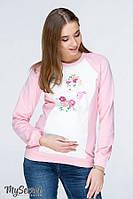 Яркий свитшот для беременных и кормления SPIRIT, розовый.