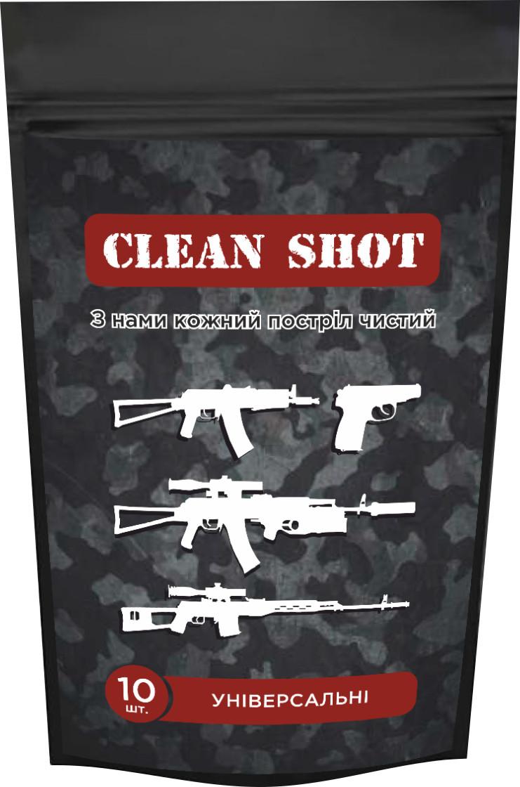 Масляні серветки CLEAN SHOT