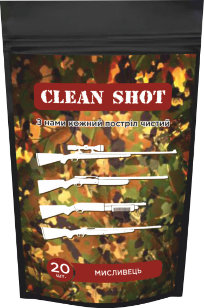 Масляні серветки CLEAN SHOT  МИСЛИВЕЦЬ