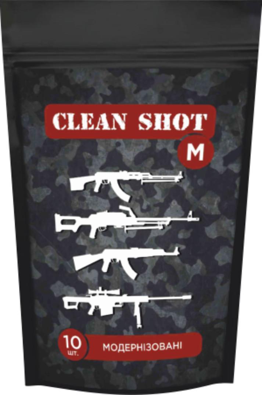 Масляні серветки CLEAN SHOT МОДЕРНІЗОВАНІ