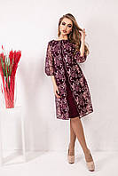 Женское нарядное Платье размер 46-56 код 1906-1