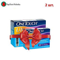 Тест полоски OneTouch Ultra  №50 (2 упаковки)