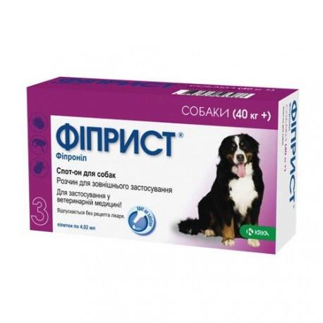 Средство от блох, клещей и власоедов Фиприст Спот Он, капли для собак более 40 кг, 3 пипетки