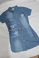 Рубашка джинсовая удлиненная для девочки 5-9 лет синего цвета оптом