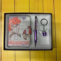 Подарочный набор Ручка, блокнот, брелок женский 5150