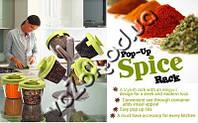 Органайзер для специй подставка для приправ Pop Up Spice Rack с силиконовыми крышечками, фото 1