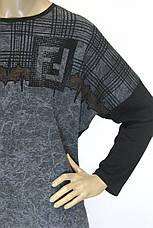 Трикотажний реглан з принтом із стразів розмір оверсайз , фото 3
