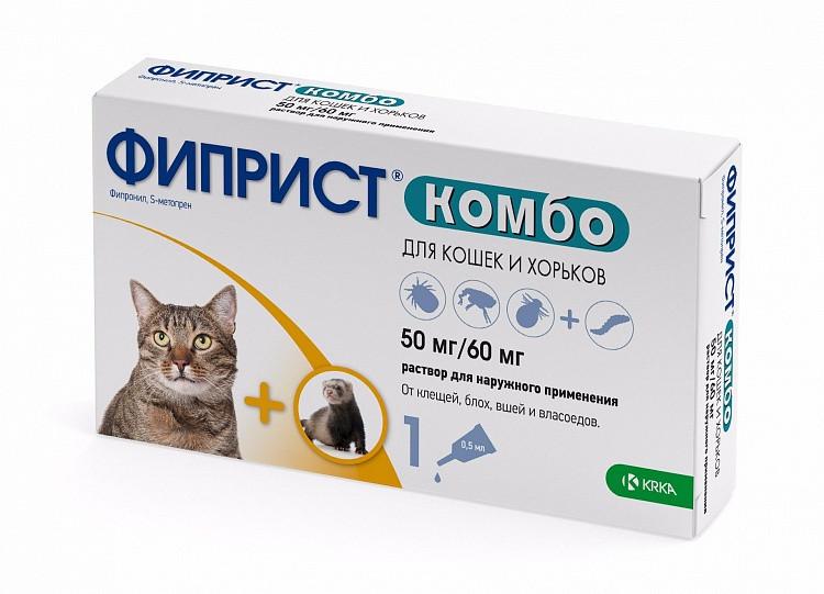 Средство от блох, клещей и власоедов Фиприст Комбо капли для кошек, 3 пипетки