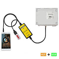 USB AUX MP3 адаптер Toyota, Lexus 5+7pin (Аналог YATOUR) эмулятор CD чейнджера
