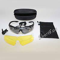 Тактические очки  ESS Crossbow Black с диоптриями